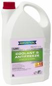 Антифриз Ravenol LGC Lobrid Glycerin Coolant HOT CLIMATE -15°C,