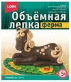 Пластилин LORI Объёмная лепка - Лошадка (Ол-012)