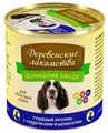 Корм для собак Деревенские лакомства Домашние обеды кролик, сердце со шпинатом 240г