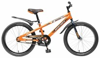Подростковый городской велосипед Novatrack Juster 20 (2016)