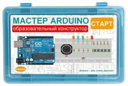 Электронный конструктор Смайл Мастер ARDUINO ENS-405 Старт