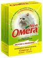 Витамины Омега Neo для кошек с биотином и таурином