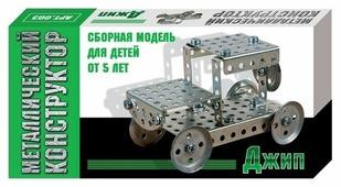 Винтовой конструктор Десятое королевство Конструктор металлический мини 01554 Джип