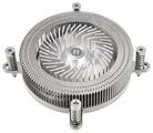 Кулер для процессора Thermaltake Engine 27