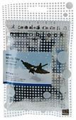 Конструктор Nanoblock Miniature NBC-083 Скат