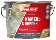 Лак Parade L40 Камень & Кирпич (2.5 л)
