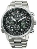 Наручные часы CITIZEN JY8020-52E
