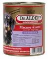 Корм для собак Dr. Alder`s АЛДЕРС ГАРАНТ ягненок рубленое мясо Для чувствительных собак