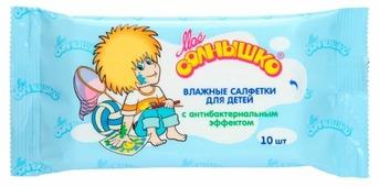 Влажные салфетки Моё солнышко С антибактериальным эффектом