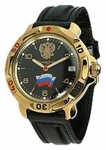 Наручные часы Восток 819453