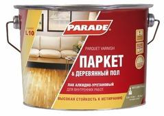 Лак Parade L10 Паркет & Деревянный пол глянцевый (2.5 л) алкидно-уретановый