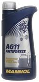 Антифриз Mannol Longterm Antifreeze AG11,