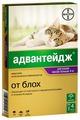 Адвантейдж (Bayer) Адвантейдж для кошек более 4кг (4 пипетки)