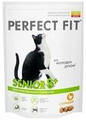 Корм для пожилых кошек Perfect Fit для профилактики МКБ, для здоровья кожи и шерсти, с курицей