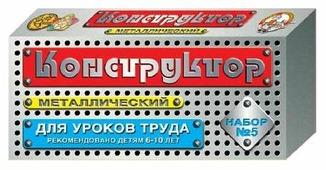 Винтовой конструктор Десятое королевство Конструктор металлический для уроков труда 00852 №5