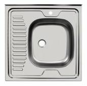 Накладная кухонная мойка UKINOX Standart STD 600.600-4C 0C 60х60см нержавеющая сталь