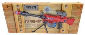 Автомат ABtoys Arsenal (ARS-271/DQ-2390)