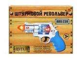 Револьвер ABtoys Arsenal Штурмовой (ARS-239)