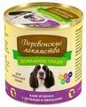 Корм для собак Деревенские лакомства Домашние обеды ягненок, печень с овощами 240г