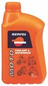 Антифриз Repsol Moto Coolant & Antifreeze
