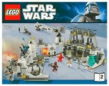 Конструктор LEGO Star Wars 7879 База Эхо на планете Хот