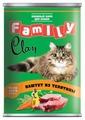 Корм для кошек CLAN Family Паштет из телятины для кошек