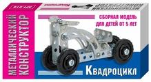 Винтовой конструктор Десятое королевство Конструктор металлический мини 01558 Квадроцикл