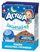 Каша Агуша молочно-гречневая Засыпай-ка (с 6 месяцев) 200 мл