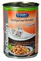 Dr. Clauder's Корм для кошек Dr. Clauder s Premium Cat Food консервы домашняя птица с морковью