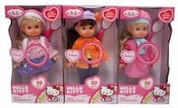 Интерактивная кукла Карапуз 30 см 13538A