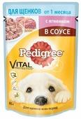 Корм для собак Pedigree Для щенков от 1 месяца с ягненком