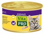 Корм для кошек Vita PRO Мяcной мусс Luxe для стерилизованных кошек, курица