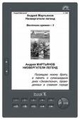 Электронная книга LBook V3