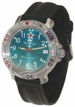 Наручные часы Восток 811307