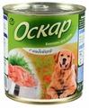 Корм для собак Оскар Консервы для собак с Индейкой