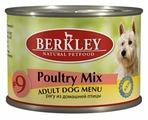 Корм для собак Berkley Паштет для собак #9 Рагу из птицы