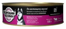 Корм для собак Хороший Хозяин Консервы для собак - Сочная Говядина