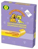 Пеленки для собак впитывающие Доброзверики ЛС40 60х40 см