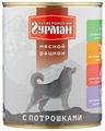 Корм для собак Четвероногий Гурман Мясной рацион потроха 850г (для крупных пород)