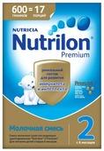 Смесь Nutrilon (Nutricia) 2 Premium (c 6 месяцев) 600 г