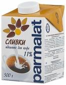 Сливки Parmalat ультрапастеризованные 11%, 500 г