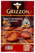 Мясо курицы сушеное GRIZZON 36 г