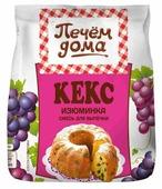 Печём Дома Смесь для выпечки Кекс Изюминка , 0.4 кг