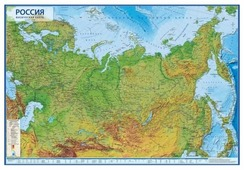 Globen Интерактивная карта Российской Федерации физическая в тубусе (КН054)
