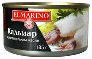 ELMARINO Кальмар в растительном масле, 185 г