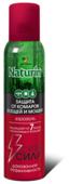 Аэрозоль Gardex Naturin Супер Сила 3 в 1 от комаров, клещей и мошки