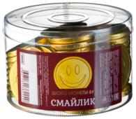 Фигурный шоколад Монетный двор Шоко монеты Смайлик, молочный шоколад, банка