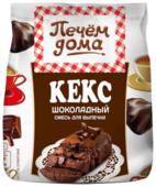 Печём Дома Смесь для выпечки Кекс шоколадный, 0.3 кг