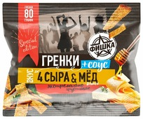 Фишка Special Edition гренки 4 сыра & Мёд, 80 г