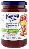Джем Yummy jam натуральный клюквенный без сахара, банка 350 г